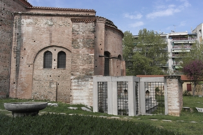 Image from object titled Rotunda (IMAGE)