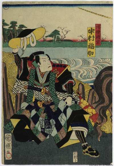 [Novela ilustrada de las tres decoraciones: pino bambú y ciruelo. Ichiban Norimeiko no sashimono] [Material gráfico]
