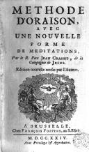 Image from object titled Méthode d'oraison, avec une nouvelle forme de méditations, pour toute sorte d'états