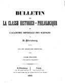 Image from object titled Bulletin de la classe historico-philologique de l'Académie impériale des sciences de St. - Pétersbourg rédigé par son secrétaire perpétuel