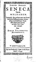 Image from object titled Vande weldaden leerende den rechten aert van broederlijcke liefde, getrouwe vrientschap en beleeftheyt