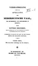 Image from object titled Verhandeling over de spelling der Nederduitsche taal, ter bevordering van eenparigheid in dezelve