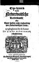 Image from object titled Twe-spraack vande Nederduitsche letterkunst, ofte, Vant spellen ende eyghenscap des Nederduitschen taals