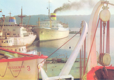 Image from object titled Варна - пристанището