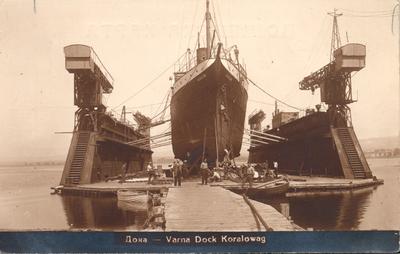 Image from object titled Варна. Дока на Кораловаг