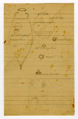 Documentación sobre Villaricos - Dibujo