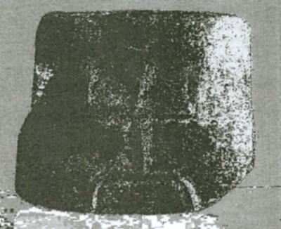 Vas (fragment) cu aplicație antropomorfă
