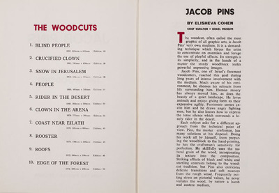 Ten Woodcuts Portfolio, contents and introductory pages