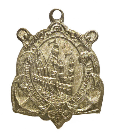 Badge commemorating the action at Chemulpo, 1904