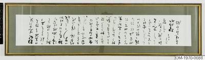 Kalligrafi, Målning, Bildkonst, Painting