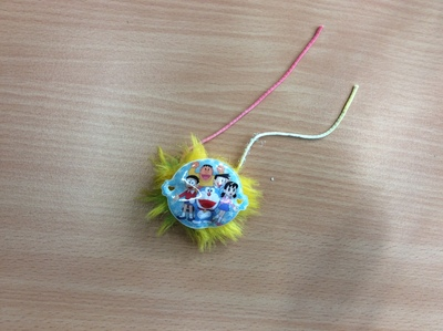 Image from object titled My favourite Rakhi