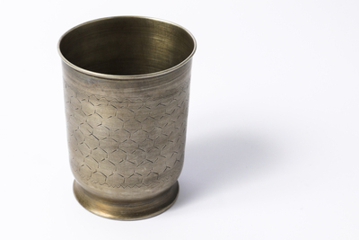 Image from object titled My silver cup