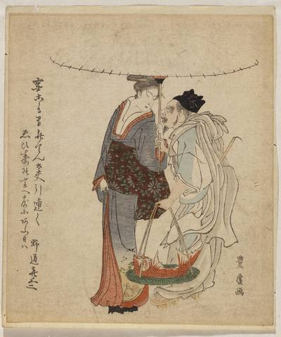 Ebisu i Benten spacerujacy pod parasolem, surimono