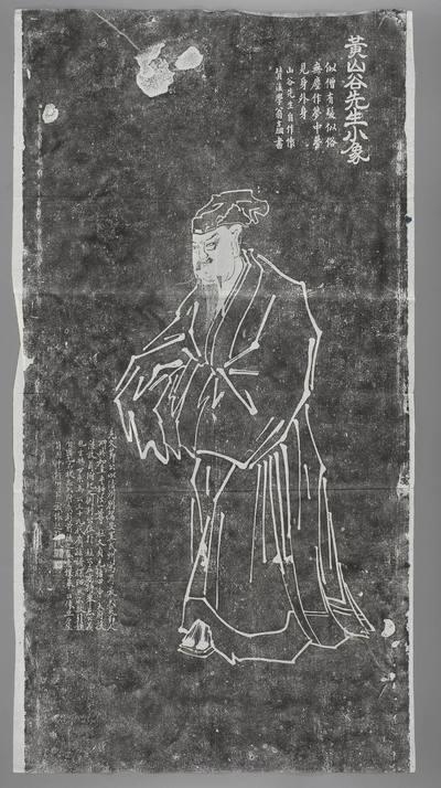 Image from object titled Wizerunek Huang Shangu, kaligrafa z epoki Song