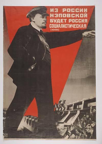 Iz Rossii nepovskoi budet Rossiia sotsialisticheskaia