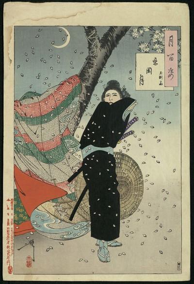 Image from object titled Shinobugaoka no tsuki-Gyokuensai Stampă Luna la Shinobugaoka-Gyokuensai