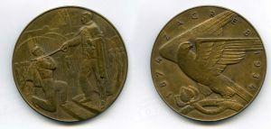 Sokolska medalja