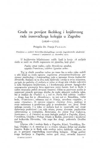 Image from object titled Građa za povijest školskog i književnog rada isusovačkog kolegija u Zagrebu (1606-1772)