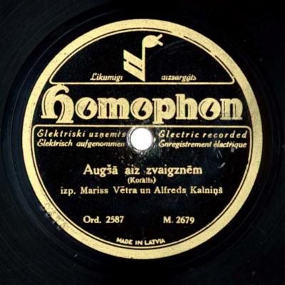 Image from object titled Augšā aiz zvaigznēm : korālis