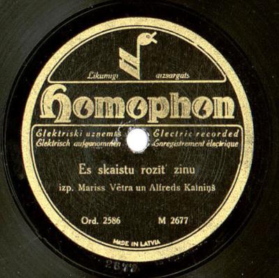 Image from object titled Es skaistu rozīt' zinu