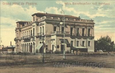 Image from object titled Grand Hôtel de Phalère.