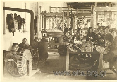 Image from object titled Weaving workshop