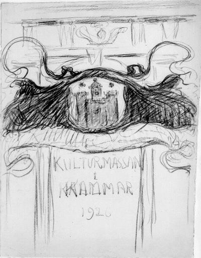 Förslag till affisch för Kulturmässan i Kalmar 1926