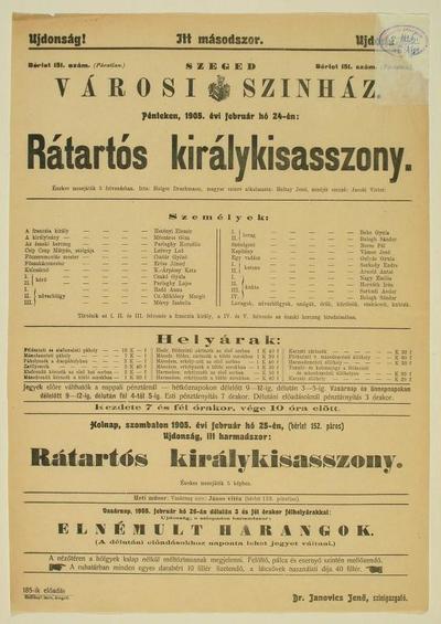 Image from object titled Rátartós királykisasszony