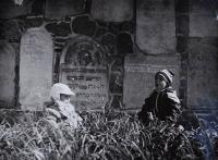 Suwałki. Cmentarz żydowski. Kolekcja fotografii dokumentalnej – Polska. Pogranicze polsko-litewskie. [Dokument ikonograficzny]