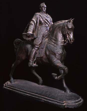 General Bolivar