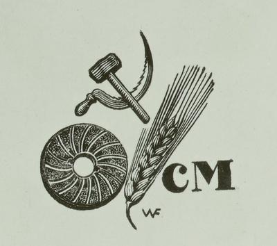 Signet SM mit Hammer und Sichel