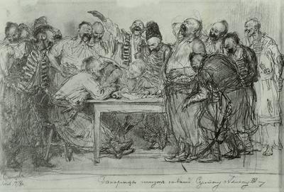 Skizze zu dem Gemälde 'Die Saporosker'