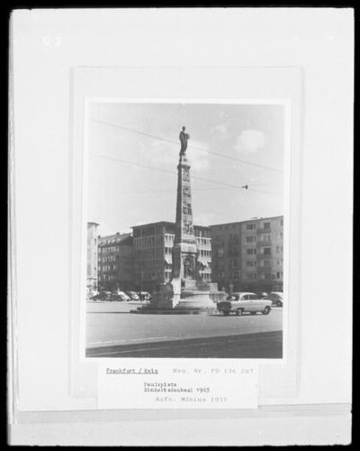 Denkmal für die Vorkämpfer der deutschen Einheit