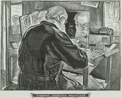 Wladimir Andrejewitsch Faworski