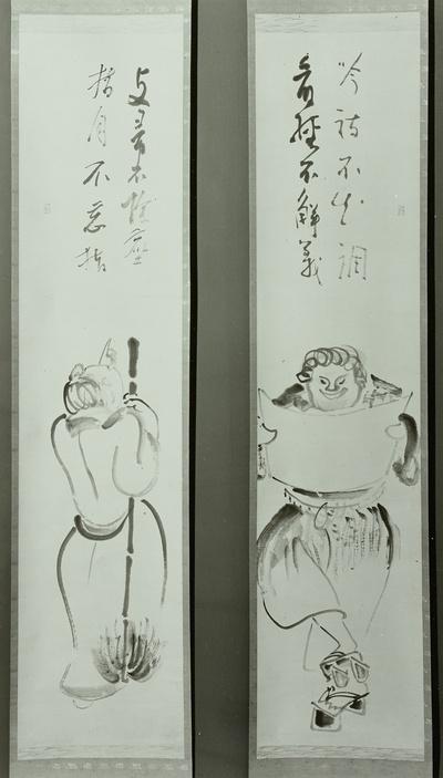 Han Shan und Shih Te