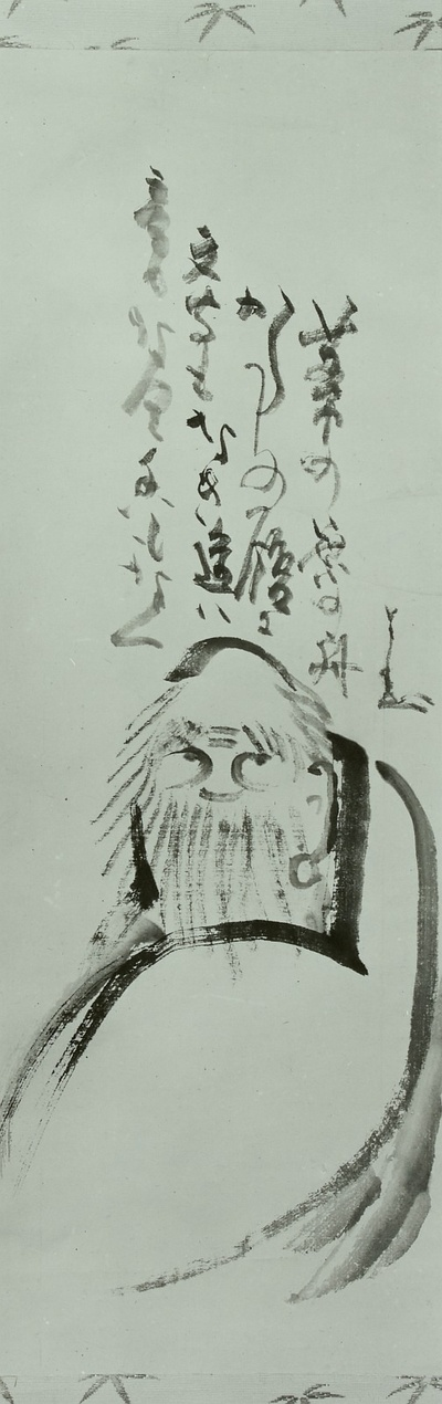 Bildnis des Dharma