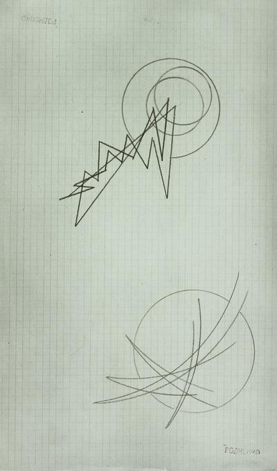 Zwei Kompositionen mit Zirkel und Lineal