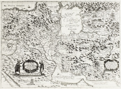 Nova delineatio Persiae et confiniorum
