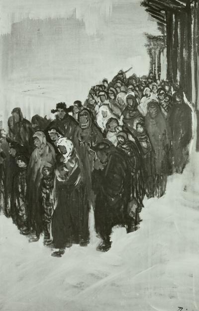 Image from object titled Flüchtlinge