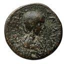 [Monnaie : Bronze, Dion, Macédoine, Julia Maesa]