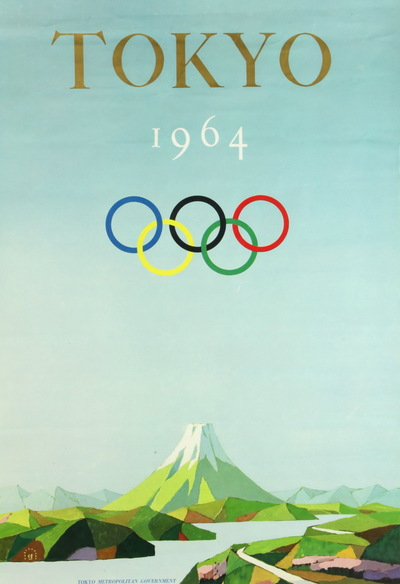 Image from object titled Een kleurenposter van de Olympische Zomerspelen 1964 Tokyo. Op de poster staat in de achtergrond een kubistische bergtop. Bovenaan staat de inscriptie 'TOKYO / 1964' met daaronder de Olympische...