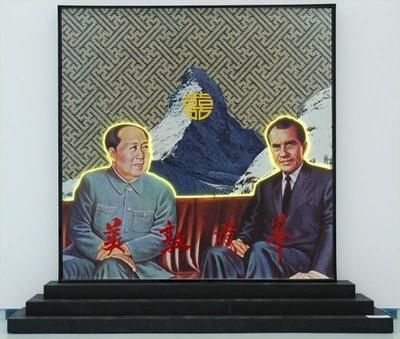 In 1971 ging het Amerikaanse tafeltennisteam naar China voor een pingpongtoernooi. Dit sportieve vriendschapbezoek was op diplomatie niveau zorgvuldig voorbereid. Plotseling verbeterden de politieke verhoudingen tussen de...