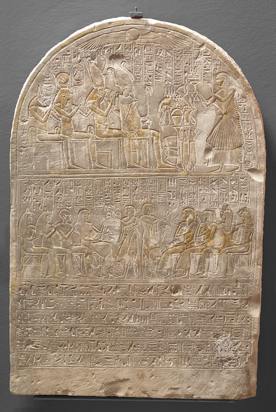 Image from object titled Stele des Wepwawet-mes