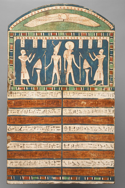 Image from object titled Stele des Priesters Ha-hat