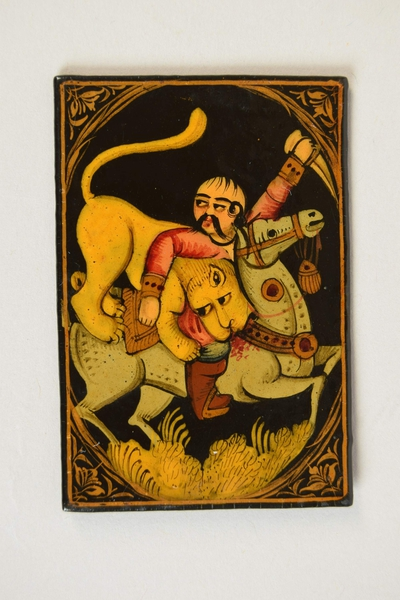 Image from object titled Playing card