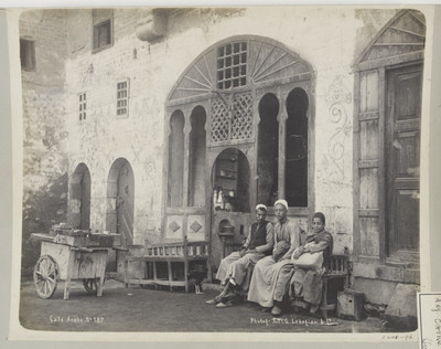 Image from object titled Cairo Cafe