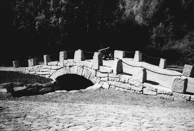 Image from object titled Dalsbekken bro under den gamle Kongev