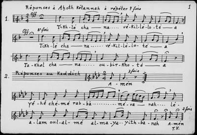 Mélodies des Offices de Fêtes. Roch Hacha. Kippour. Soukoth. Pessah ; Ténor 1