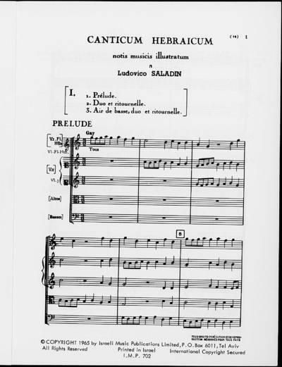 Canticum Hébraïcum
