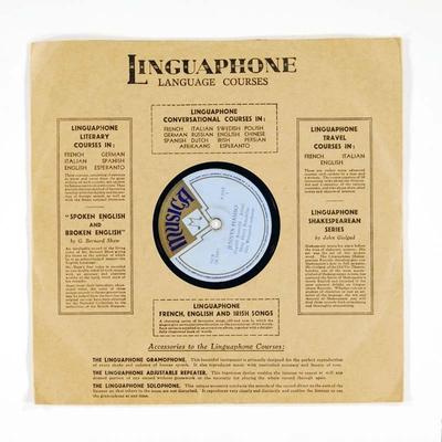Jennys Hambo / Vanlig Aftonvind; Grammofonplate